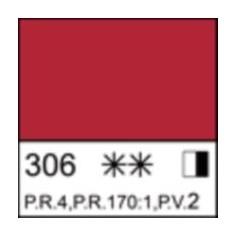 Масляная краска Кадмий пурпурный (А) Ладога, 46 мл.