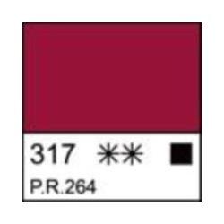 Краплак красный (А) масло Ладога, 46 мл.