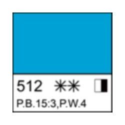 Небесно-голубая масло Ладога, 46 мл.