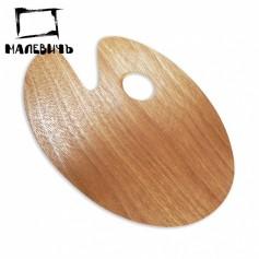 Палитра овальная деревянная Малевичъ, 20х30 см
