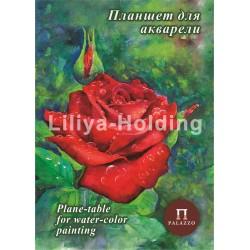 """Планшет для акварели """"Алая роза"""", А4, 20 л., 200 г/м²"""