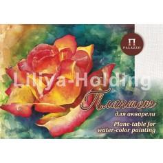 """Планшет для акварели """"Чайная роза"""", А3, 20 л., 200 г/м²"""