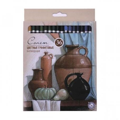 Цветные графитовые карандаши Сонет, 36 цветов