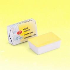 Акварельная краска Кадмий лимонный Белые ночи, кювет 2.5 мл.