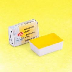 Акварельная краска Кадмий желтый средний Белые ночи, кювет 2.5 мл.