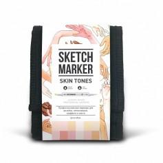 Набор маркеров SKETCHMARKER Skin tones 12 - Оттенки кожи