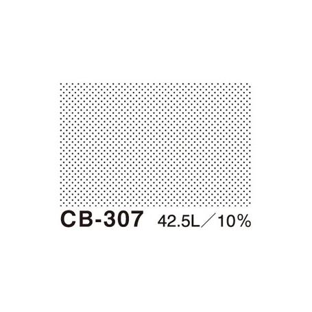 Скринтон Maxon CB-307
