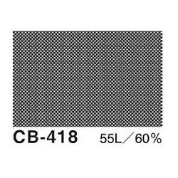 Скринтон Maxon CB-418