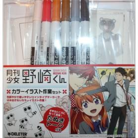 Набор для рисования манги Gekkan Shojo NOZAKI-KUN №2