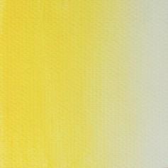 Масляная краска Стронциановая жёлтая, туба 46 мл.