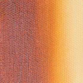 Масляная краска индийская жёлтая Мастер-класс, 46 мл.