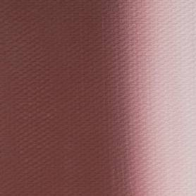Масляная краска индийская красная Мастер-класс, туба 46 мл