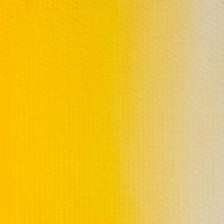 Кадмий жёлтый средний масло Мастер-класс, туба 46 мл.
