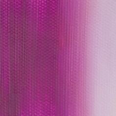 Масляная краска кобальт фиолетовый светлый Мастер-класс, 46 мл.