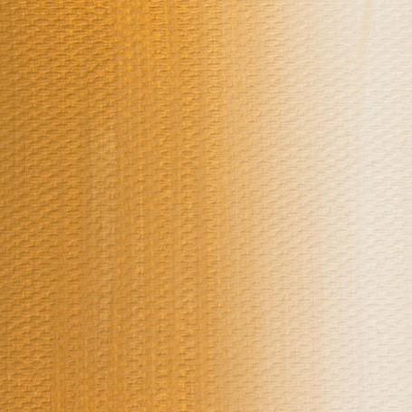 Масляная краска Охра желтая, туба 46 мл.