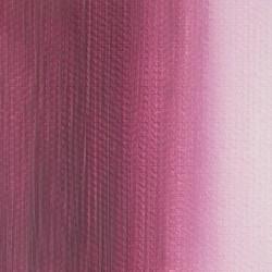 Ультрамарин розовый масло Мастер-класс, туба 46 мл.