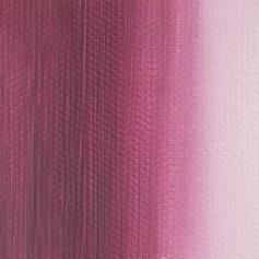 Масляная краска Ультрамарин розовый, туба 46 мл.