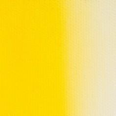 Масляные краски кадмий жёлтый светлый Мастер-класс, 46 мл.