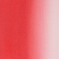 Кадмий красный тёмный масло Мастер-класс, туба 46 мл.