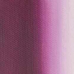 Марганцовая фиолетовая светлая масло Мастер-класс, туба 46 мл.