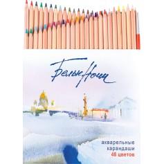 Набор акварельных карандашей Белые ночи, 48 цветов +  кисточка, картонная упаковка