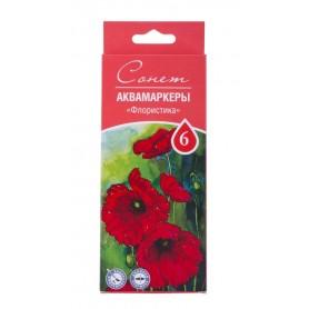 "Набор аквамаркеров Сонет ""Флористика"", 6 шт."