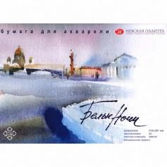 """Альбом-склейка для акварели """"Белые ночи"""", А4., 20 л., рисовальная бумага"""