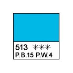 Масляная краска голубая Сонет, 46 мл.