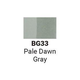 Sketchmarker  Бледно-серый рассвет (SMBG033, Pale Dawn Gray)