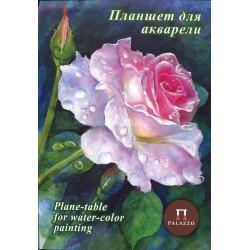 """Планшет для акварели """"Розовый сад"""", А4 20 л."""