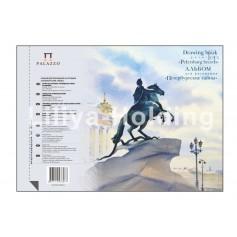 """Альбом для рисования на пружине """"Петербургские тайны"""", А5 40 л."""