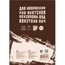 """Блокнот для эскизов и зарисовок """"Sketches"""" на склейке А4, 120 л."""
