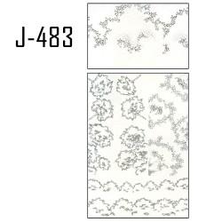 Скринтон для манги J-483