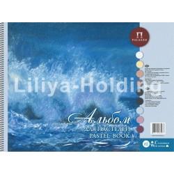 """Альбом для пастели """"Aquamarine"""", 300х400 мм, 54 л."""