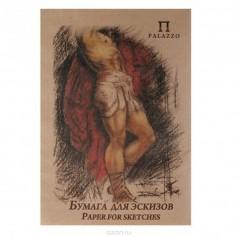 Бумага для эскизов «Палаццо» А4, 20 л.