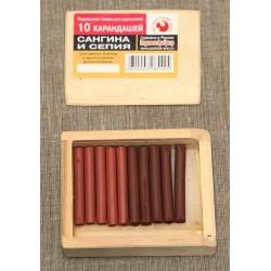 Сангина/сепия в деревянном пенале, 10 шт.