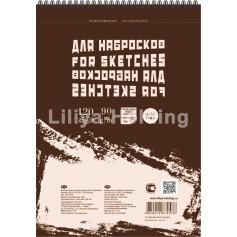 """Блокнот для эскизов и зарисовок """"Sketches"""" на пружине А4, 120 л."""
