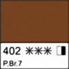 Марс коричневый светлый